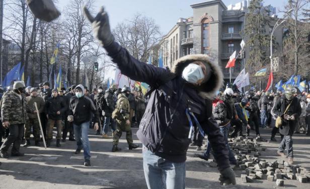 El pueblo deUcrania